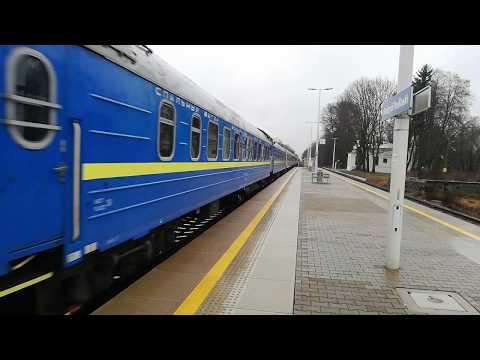 SU160-006 TLK Kiev Express 14 Wagonów