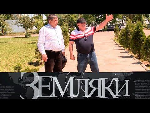 """Экоферма в Будённовске """"Земляки"""""""