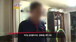 갱년기 증상으로 외로움과 우울증을 겪는 남자들_이영돈PD,논리로 풀다 27회