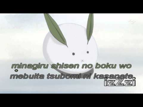 [ KARAOKE ] Zoku Natsume Yuujinchou OP1 - Ano hi Time Machine ( instrumental + lyrics )