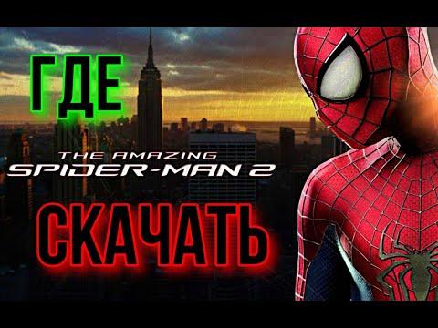 Как скачать и установить игру The Amazing Spider-Man 2