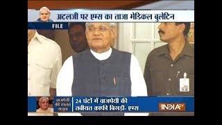 Former PM Atal Bihari Vajpayee on life support system, condition remains critical