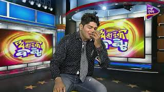 Alajuka Bunty | Prank Call - Showroom Re Gaadi Dekha | Odia Comedy