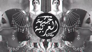 CRIS TAYLOR - Senin olsun (Turkish Trap Beat)