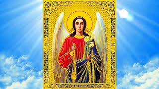 Акафист Пресвятой Богородице Радуйся, Невеста Неневестная