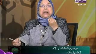 سعاد صالح توضح حكم حقن تثبيت الحمل.. فيديو