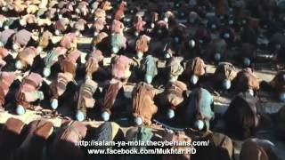 Al-Mukhtar Al-Thaqafi - Part 07/40 - URDU - HD