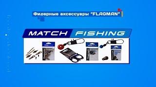 видео Фирма Flagman