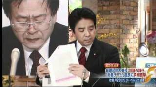 小佐古内閣官房参与辞任・20ミリシーベルト問題