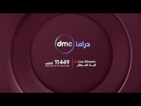 DMC aka Babloki - Vecantia (Official Video HD)