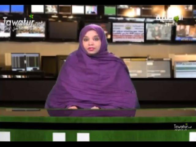 JTF du 28-04-2016 - Tima Mohamed Vadel