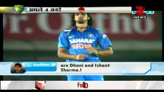 Ishant Sharma: The villain of Indian cricket!