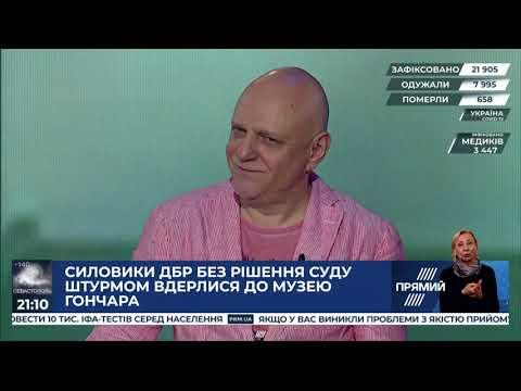 """Зеленського непокоїть зростання рейтингу  """"Європейської Солідарності"""" - Гончаренко"""