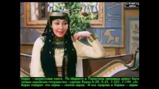 Пророки Якуб и Юсуф {13,14,15}экранизация Корана, Иран TV 2008