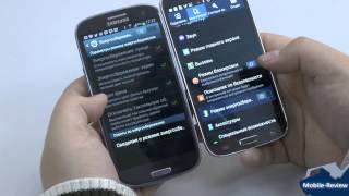 Samsung Galaxy S IV vs Galaxy S III(Обзор на сайте Mobile-Review.com., 2013-03-27T22:05:55.000Z)