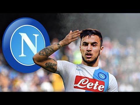 🔵ADAM OUNAS | Welcome to S S C Napoli | Goals & Skills🔵