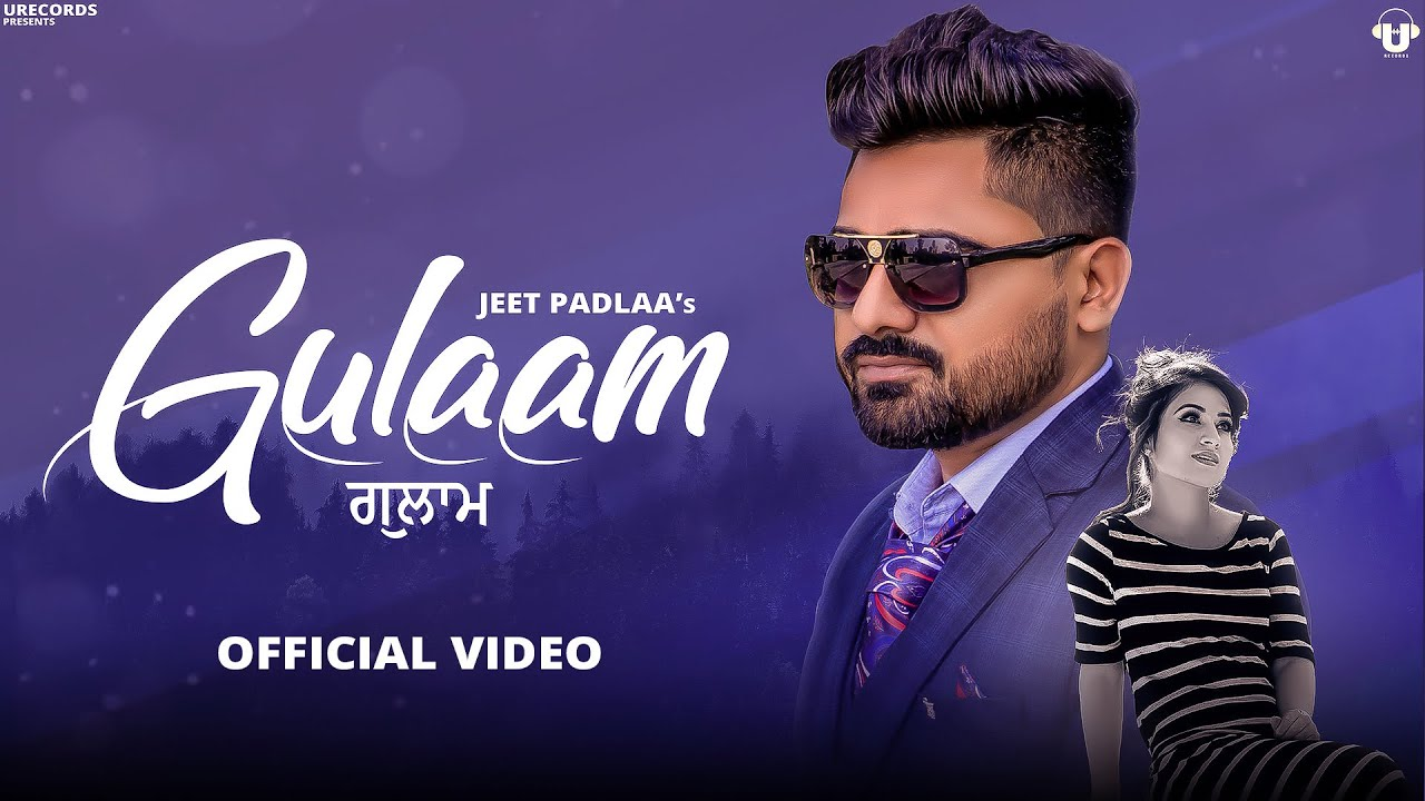 Gulaam - Official Video 2020 | Jeet Padlaa | Beat Villa Shiva | Latest Punjabi Songs 2020 | UR