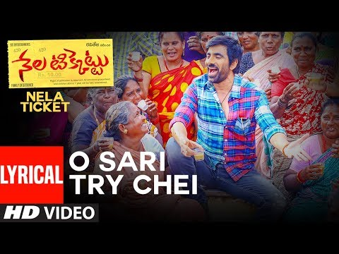 O Sari Try Chei Lyrical Video Song || Nela...