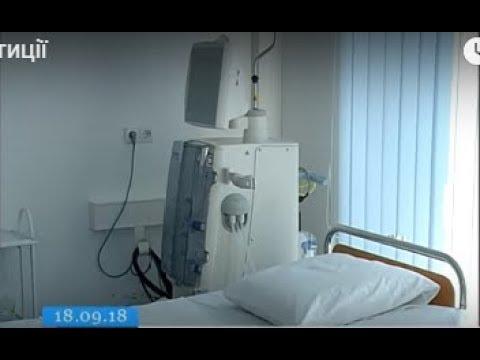 ТРК ВіККА: У Смілі відкрили сучасну філію відділення нефрології та діалізу