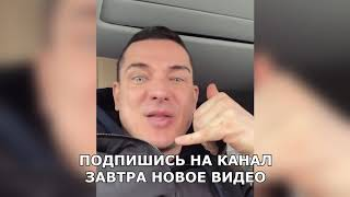 Курбан показал, как его достала Бородина (ondom2.com)