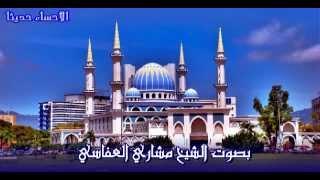 رنات اسلامية بدون موسيقى