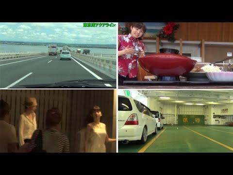 【HD 5.1ch】 房総半島・三浦半島ドライブ 「Boso Peninsula and Miura Peninsula drive」