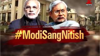 All you need to know about Bihar politics, JD(U)-RJD split and BJP-JD(U) alliance