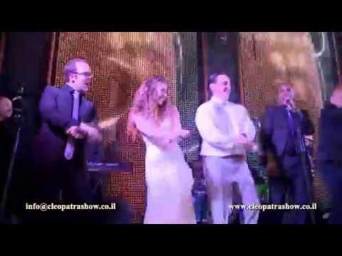 להקה לחתונה - Cleopatra band