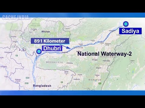 NATIONAL WATERWAYS -2 | Sadiya-Dhubri stretch of the Brahmaputra river