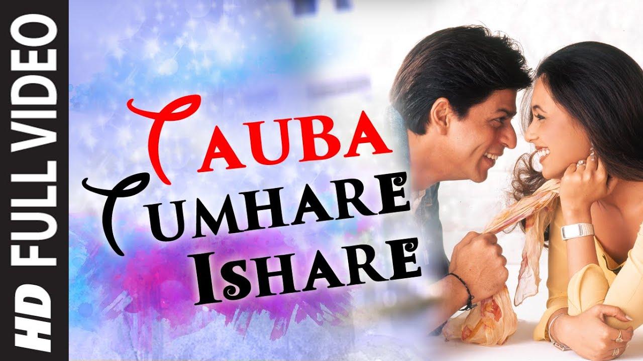 Download Tauba Tumhare Full HD Song | Chalte Chalte | Shah Rukh Khan, Rani Mukherjee