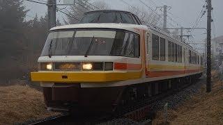 20140204 フジサン特急3号.