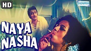 Naya Nasha (HD) | Nanda | Abhijeet | Sharad Kumar | Ranjeet | Ramesh Dev | Seema …