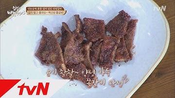 tvnzipbob3 해동과 요리가 한번에?! ′백선생 쫄갈비′ 170919 EP.32