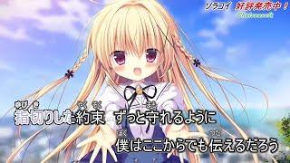 全部の投稿動画はこちらに□ http://www.nicovideo.jp/user/4133933/myli...