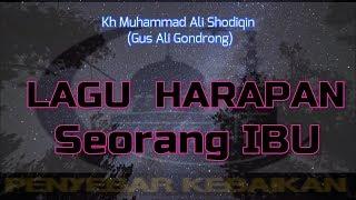 Lagu Harapan seorang ibu+lirik||Kh Muhammad Ali Shodiqin(Mafia Sholawat INDONESIA)