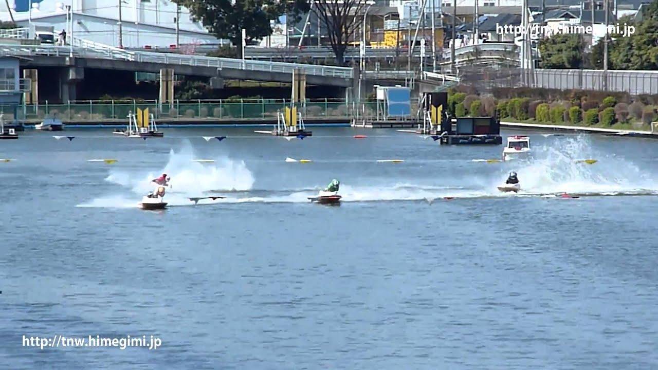 戸田 ボート レース