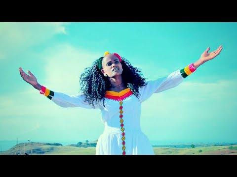 Maritu Tamalew - Hageren Atinku | ሃገሬን አትንኩ - New Ethiopian Music 2018 (Official Video)