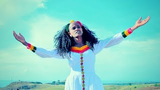 Maritu Tamalew - Hageren Atinku | ሃገሬን አትንኩ - New Ethiopian Music 2018 (Official Video)