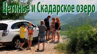 Ваш гид в Черногории.