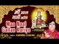 Download Maa Naal Gallan Kariye Punjabi Classic Devi Bhajans By Narendra Chanchal I Audio Song Juke Box MP3 song and Music Video