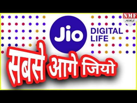 Reliance Jio से तिलमिलाई Telecom Industry, कमाई 20% घटी