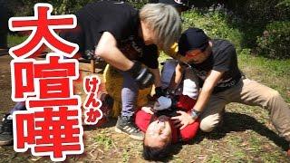 【ケンカ】引退騒動に社員ブチギレ thumbnail