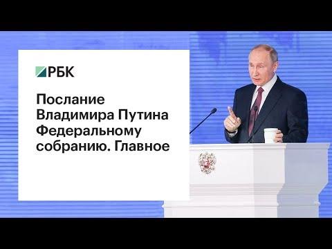 Суд против Моргенштерна штраф за песню Владимир Путин  молодец