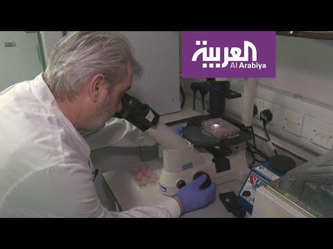 جديد إنتاج لقاح ضد فيروس كورونا  - 17:59-2020 / 2 / 20