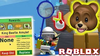 KING BEETLE AMULET - BEAT TUNNEL BEAR!! | Simulateur d'essaim d'abeilles ROBLOX