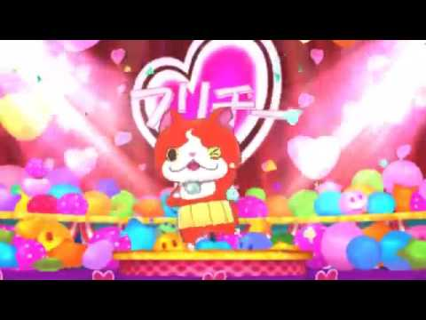 Invocation de jibanyan dans yokai watch 3