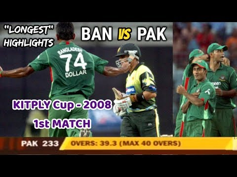 KITPLY CUP 1st Match: BANGLADESH vs PAKISTAN 2008 in DHAKA | LONGEST HIGHLIGHTS | PAK All-Out 233
