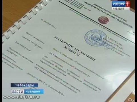 Правительство Чувашии обсудило предварительные результаты работы по актуализации кадастровой  стоимо