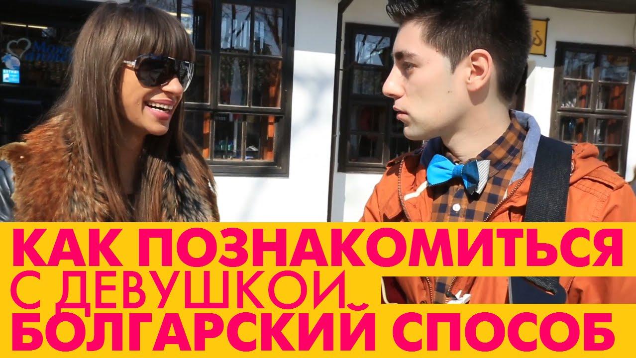 знакомства девушки петрозаводск