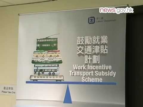 Subsidy plan eases transport expenses (2.10.2011)